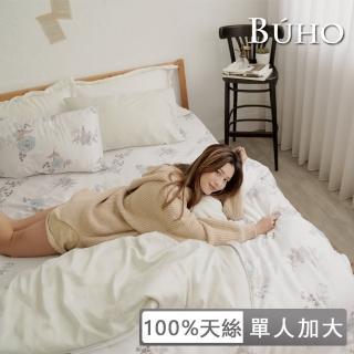 【BUHO】舒涼TENCEL天絲單人床包+雙人被套三件組(佇日安然)