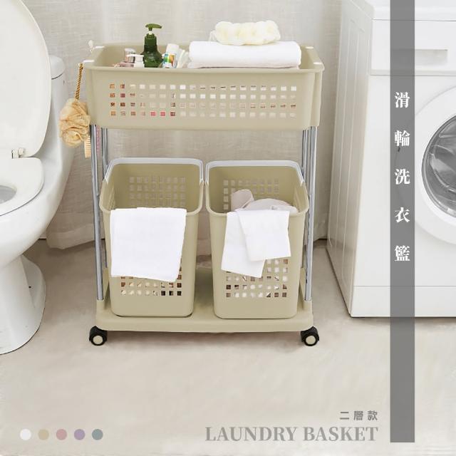 【VENCEDOR】熱銷雙層分類洗衣收納籃-附輪(4色可選)