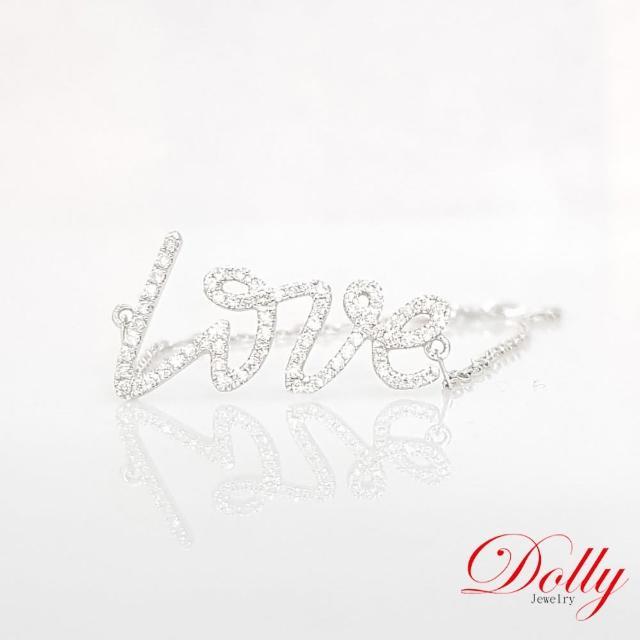 【DOLLY】50分設計款鑽石手鍊-LOVE