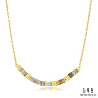 【Emphasis 點睛品】g* 系列 方形幾何瑪瑙黃金項鍊