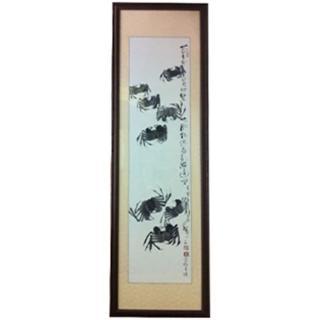 馬壽三大師-水墨戲蟹限量典藏畫作長幅