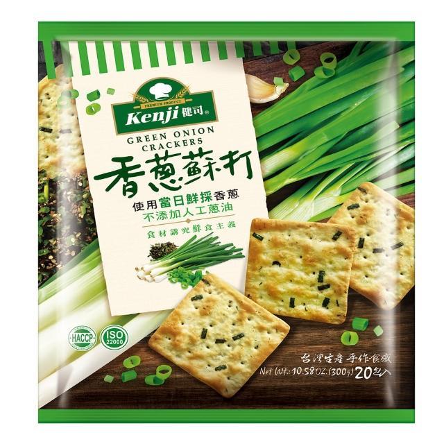 【Kenji 健司】香蔥蘇打餅300g(香蔥蘇打餅)