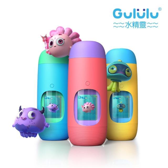 【Gululu水精靈】兒童智能水壺-三色任選(gululu)