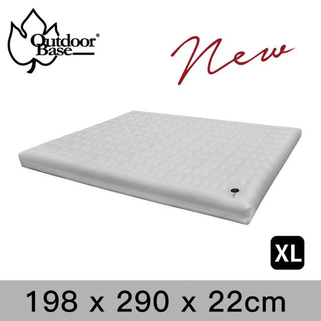 【Outdoorbase】頂級歡樂時光充氣床Comfort PREM.XL號295x200x26月石灰(歡樂時光充氣床墊 獨立筒推薦)