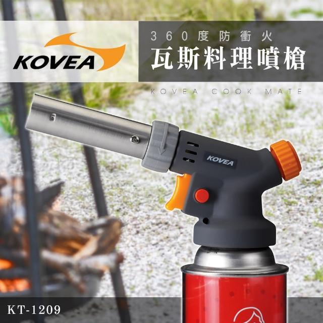【KOVEA】360度防衝火瓦斯料理噴槍COOK MATE(火焰料理烘焙炙燒廚房噴槍點火噴槍噴槍推薦瓦斯噴燈頭)