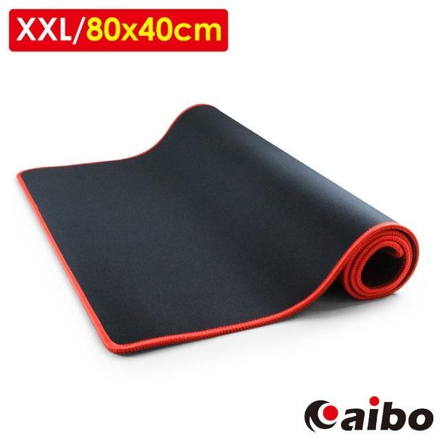 【aibo】超大版XXL 電競布面滑鼠墊(80x40cm)