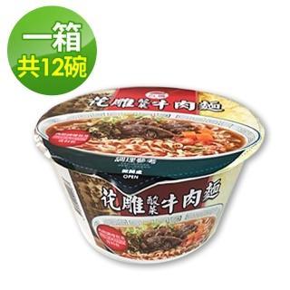 【台酒TTL】花雕酸菜牛肉碗麵12入