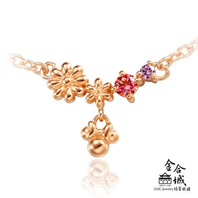 【Disney 迪士尼】日本進口美妮造型銀飾手鍊 20011(純銀925鍍玫瑰金)