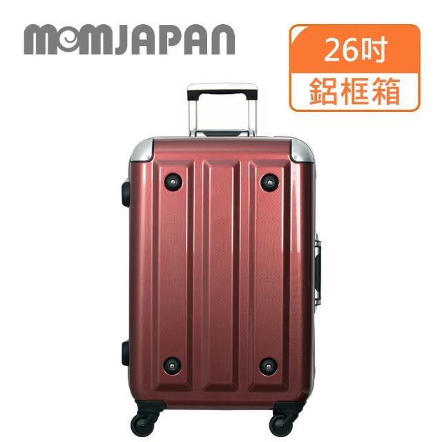 【MOM JAPAN】26吋 日系時尚亮面PC鋁框行李箱 旅行箱(3008D鏡面紅)