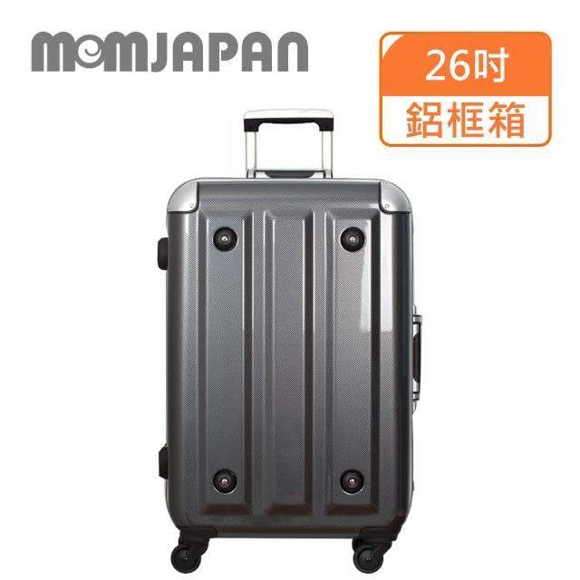 【MOM JAPAN】26吋 日系時尚亮面PC鋁框行李箱 旅行箱(3008D 鏡面黑)