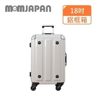【MOMJAPAN】18吋 日系時尚亮面PC鋁框 行李箱/旅行箱/登機箱(3008C 鏡面白)