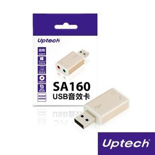 【Uptech】SA160 USB音效卡