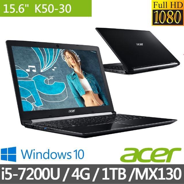 【acer 宏碁】K50-30-57JY 15.6吋筆電-黑(i5-7200/4G/1TB/MX130/Win10)