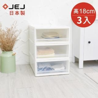 【nicegoods】日本製 JEJ多功能單層低款抽屜收納箱-單層28L-3入