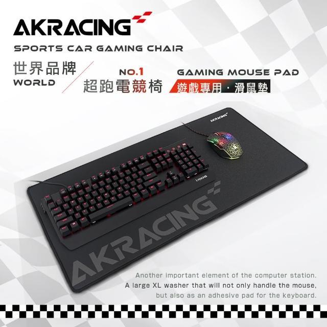 【AKRACING】電競超大滑鼠墊(電競滑鼠)