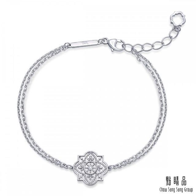 【Emphasis 點睛品】V&A博物館系列 18K鑽石手鍊