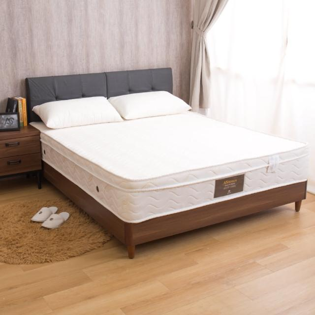 【AS】瑪莉提尊榮紓壓款-舒柔釋壓正三線軟式雙人加大6尺獨立筒床墊/