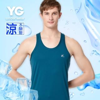【YG】涼感紗木醣醇色彩背心(M-XXL)