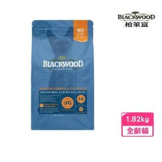 【BLACKWOOD 柏萊富】室內貓全齡優活配方《雞肉+糙米》4磅(2包組)(贈 外出飼料包*3)