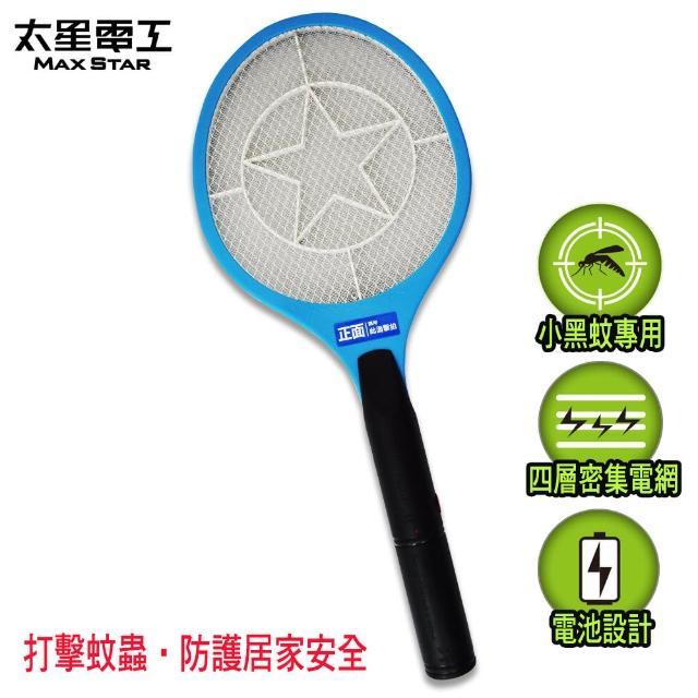 【太星電工】打耳蚊3號捕蚊拍(電池式)