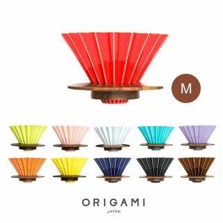 【ORIGAMI】日本 ORIGAMI 摺紙咖啡陶瓷濾杯組 M 第二代 -11色(濾杯)