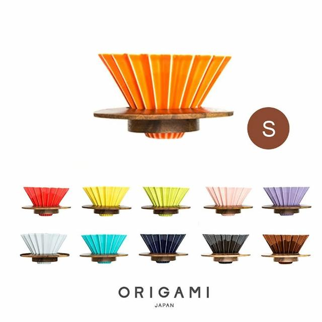 【ORIGAMI】日本 ORIGAMI 摺紙咖啡陶瓷濾杯組S 第二代 -10色(濾杯)