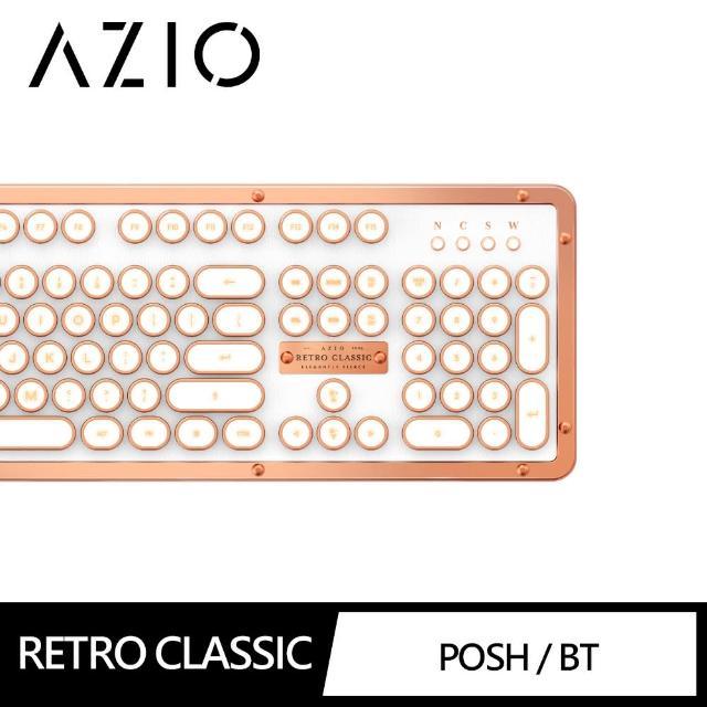 【AZIO】RETRO POSH BT 蓝芽真牛皮打字机键盘PC/MAC(键盘)