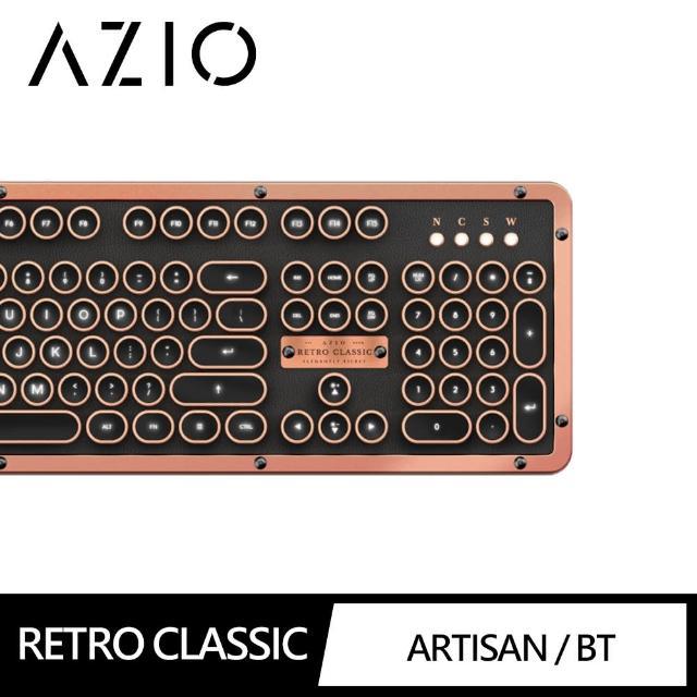 【AZIO】RETRO ARTISAN BT 藍芽真牛皮打字機鍵盤PC/MAC(鍵盤)