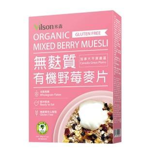 【米森】有機無麩質野莓麥片(400g/盒)/