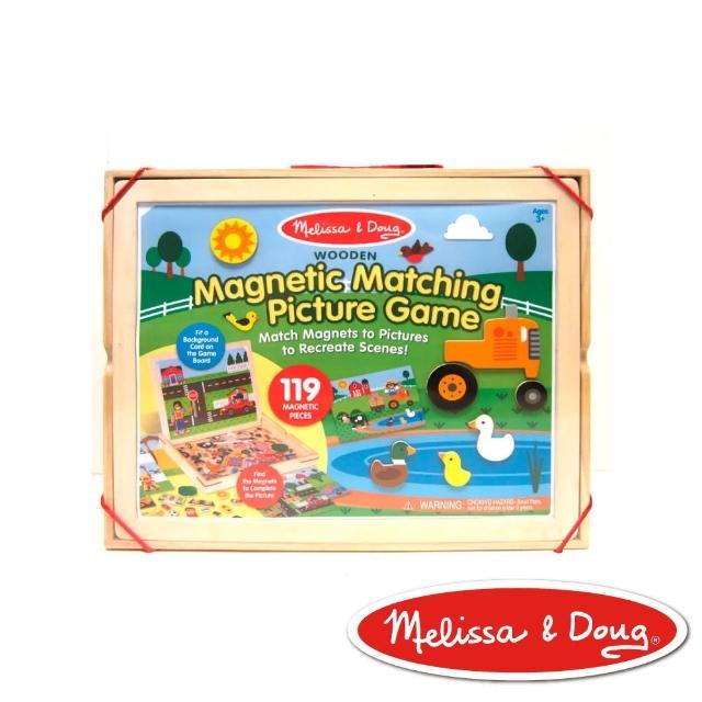 【Melissa & Doug 瑪莉莎】益智遊戲 - 木質磁鐵貼場景創作遊戲板
