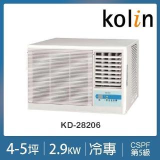 【Kolin 歌林】4-5坪右吹標準型窗型冷氣(KD-28206)