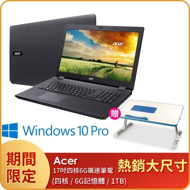 【acer】ES1-732-P15K 17吋四核6G飆速筆電+電腦散熱桌