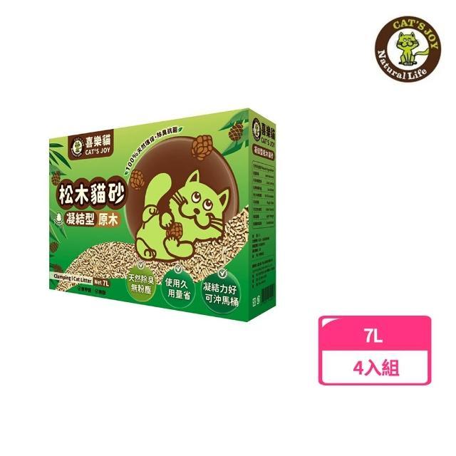 【喜樂貓】凝結型天然松木砂《抗菌除臭-原木》 7L(綠包)