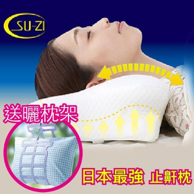 【SU-ZI】日本原裝 AS快眠止鼾枕(記憶枕)