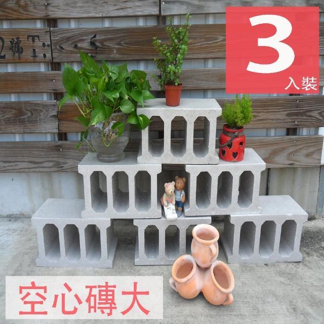 【園藝世界】保麗龍空心磚大38*19*20cm-3入