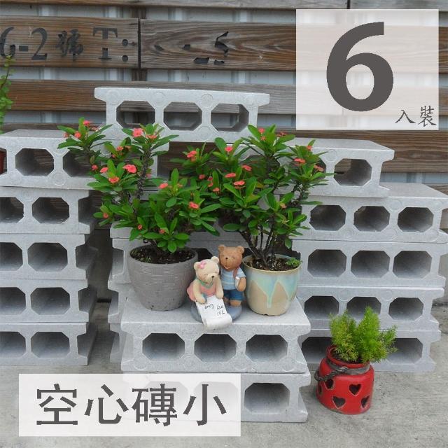 【園藝世界】保麗龍空心磚小6入