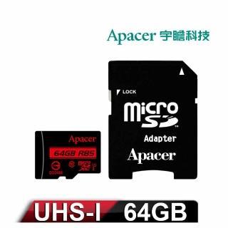 【Apacer 宇瞻】64GB MicroSDXC UHS-I Class10記憶卡 85MBs
