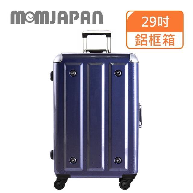 【MOM JAPAN】29吋 日系時尚亮面PC鋁框行李箱 鏡面藍3008A
