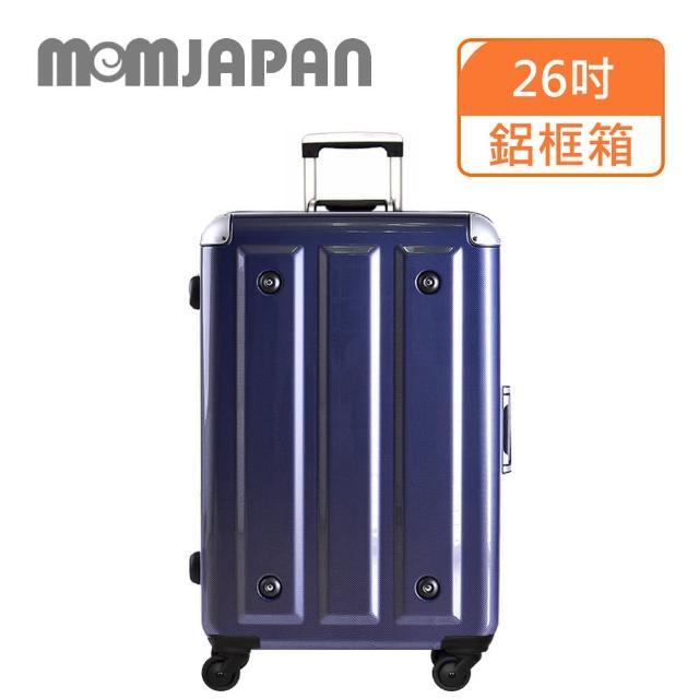 【MOM JAPAN】26吋 日系時尚亮面PC鋁框行李箱 鏡面藍3008D