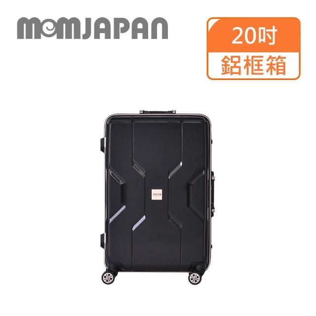 【MOM JAPAN】21吋 日系時尚 PP材質鋁框行李箱 時尚黑3002C