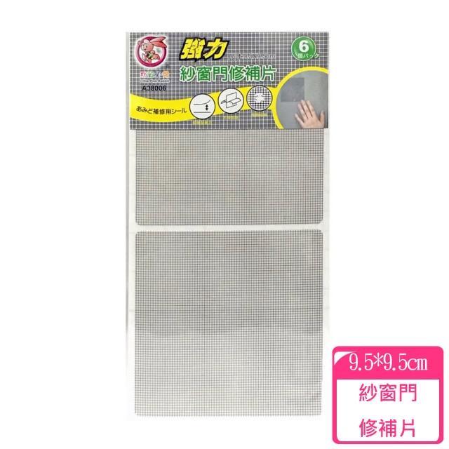 【異展】紗窗門修補片(9.5*9.5cm)