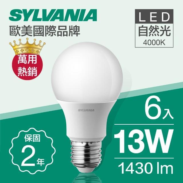 【喜万年SYLVANIA】13W LED 超亮广角灯泡  自然光4000K全电压_6入(13W LED 超亮广角灯泡  自然光)