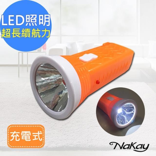 【NAKAY】300米照明充電式LED手電筒 NLED-101(輕巧好攜帶)