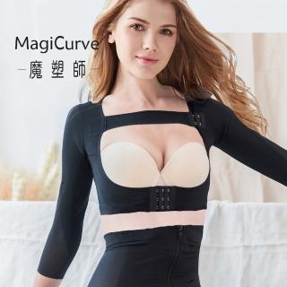 【MagiCurve 魔塑師】去副乳專業拉條塑手臂衣-抽脂後塑身衣(可修改 W-028)