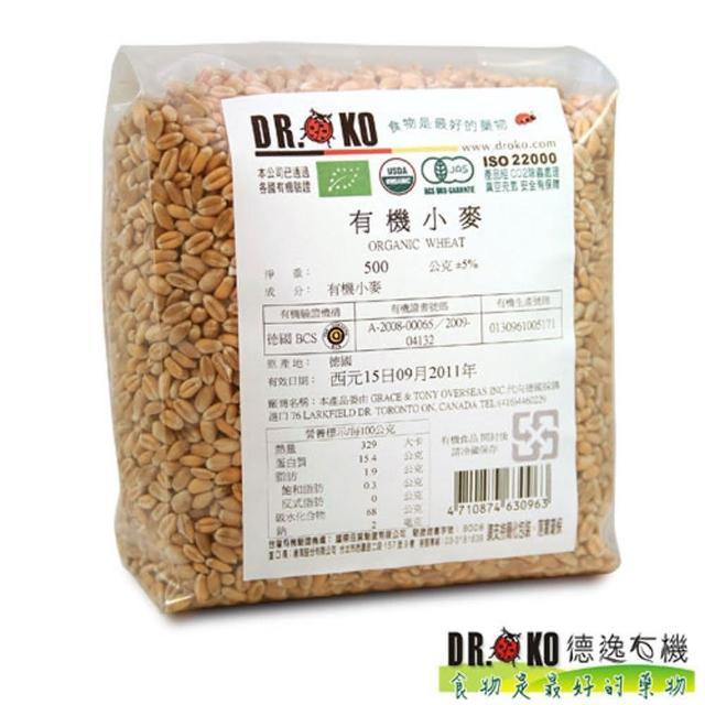 【DR.OKO德逸有機】(有機小麥)