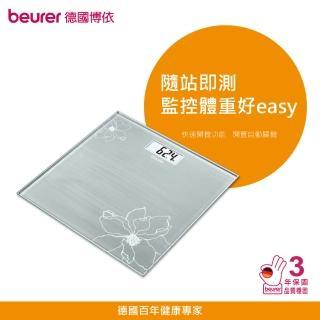 【beurer 德國博依】典雅花卉玻璃體重計 GS 10
