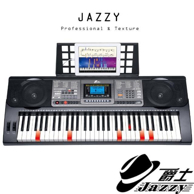 【JAZZY-680】61鍵魔光電子琴 可連接手機、平板、電腦教學(MIDI功能、力度感應、電鋼琴標準鍵)