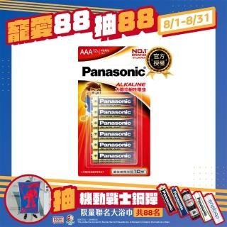 【Panasonic 國際牌】大電流鹼性電池(4號12入)
