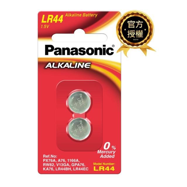 【Panasonic 國際牌】鋰鈕電池LR-44(2BE)