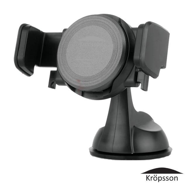 【韓國 Kropsson】One Touch 三星無線閃充 iPhone 無線充電車架(吸盤固定款式)